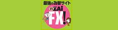 zaifx.png